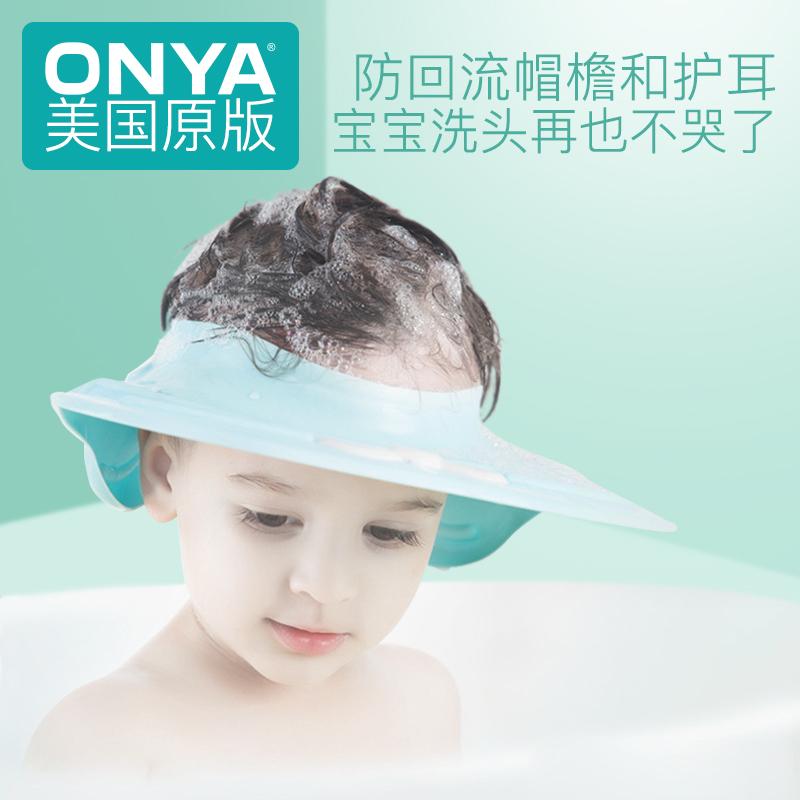 宝宝洗头帽防水护耳神器小孩洗澡帽可调节婴儿幼儿洗发帽儿童浴帽
