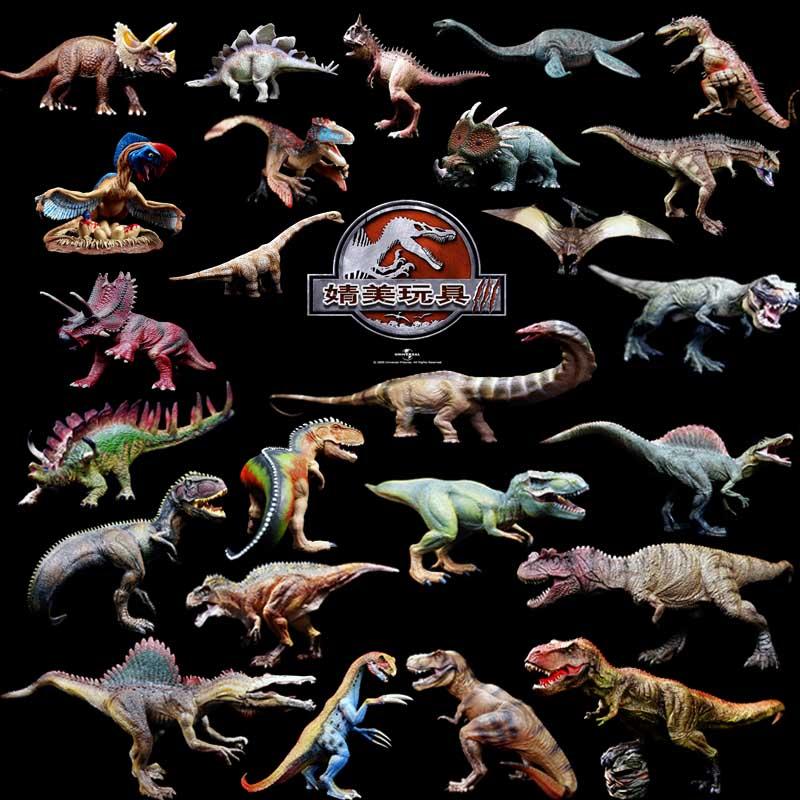 Игрушки с животными Артикул 550869782956