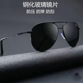 太阳眼镜男钢化玻璃墨镜男大脸圆脸胖脸适合的眼镜大号蛤蟆镜加宽图片