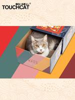 Touchcat它它寵物貓窩封閉貓盒深睡貓窩貓玩具趣味貓抓板網紅貓窩