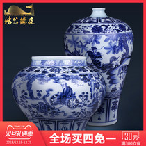 Jingdezhen Ceramic Ornaments Handmade antique yuan blue porcelain ghost millet vase Chinese home living room decorations