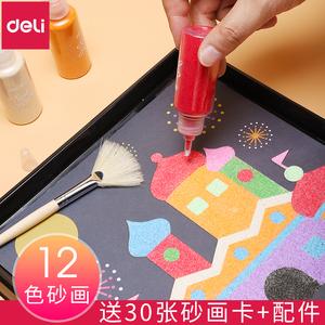 领【1元券】购买得力沙画儿童彩沙女孩刮画益智玩具