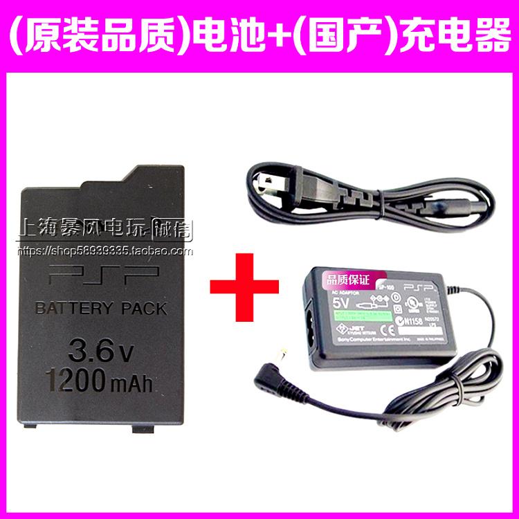Аккумулятор + сделано в китае зарядное устройство прямое обвинение  1 крышка