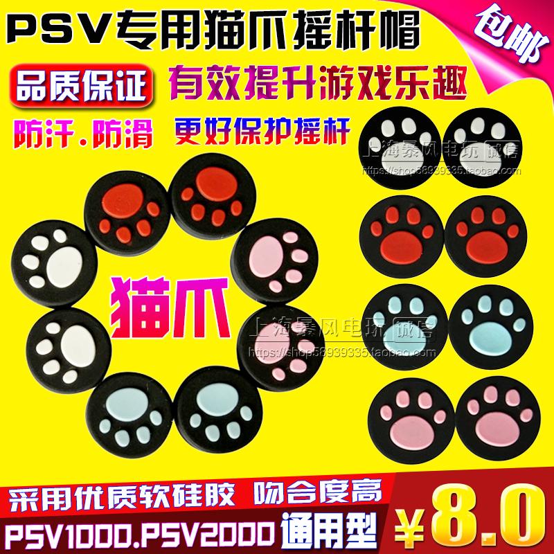 Бесплатная доставка PSV1000 рокер крышка PSV2000 кошачий рокер крышка защитный кожух PSV рокер крышка рокер крышка