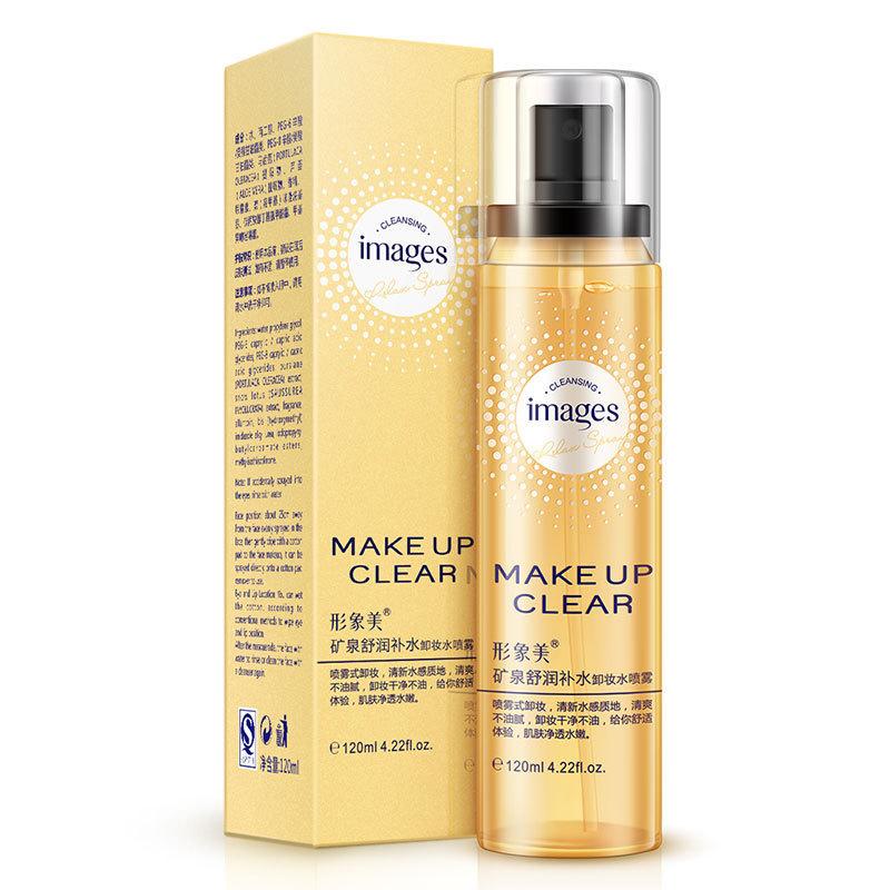 卸妆产品卸妆水喷雾清爽洁净化妆品矿泉舒润补水保湿