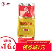 500g新茶特级浓香型玉螺王茶叶香碧螺香螺散装礼盒2018茉莉花茶