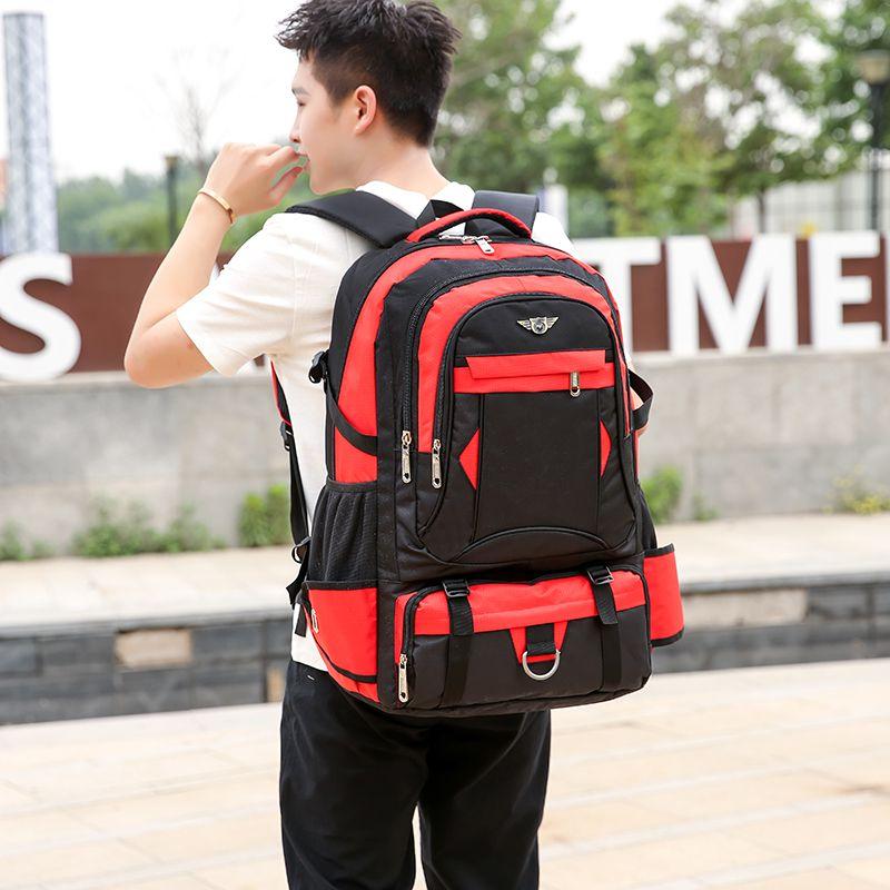 背包男双肩包70升超大容量旅行包女运动旅游户外登山包行李包50升