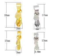 钛钢不锈钢吊坠扣瓜子扣黄金玉佩翡翠纯银 DIY饰品配件夹扣项链扣