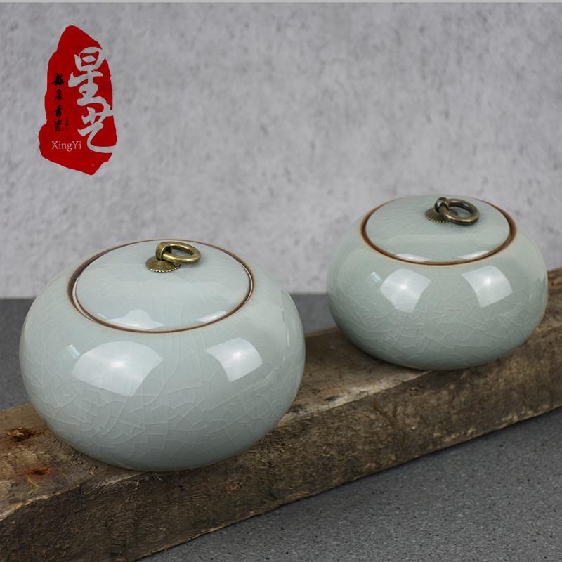 Глиняные изделия для чаепития Артикул 17788366939