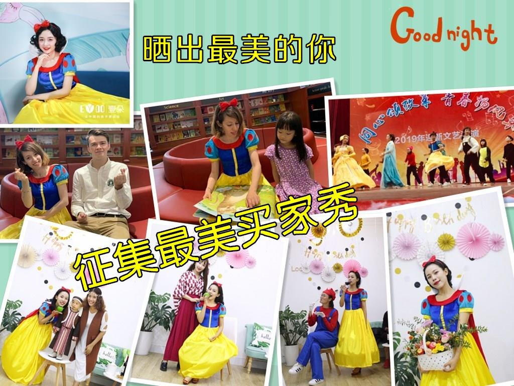Adult childrens King Queen Snow White Prince costume parents and childrens costume