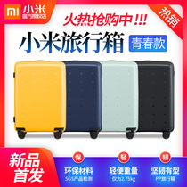 梦特娇行李箱男女拉杆箱万向轮情侣旅行箱结婚密码箱商务登机箱