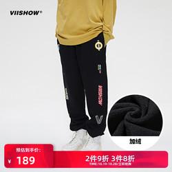 viishow2020冬季新款休闲裤男 潮牌加绒印花卫裤男士运动宽松长裤