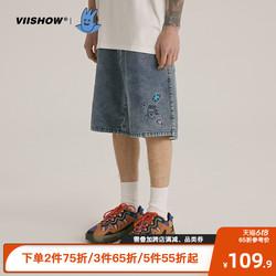 viishow牛仔短裤男街头潮牌男士休闲短裤2021夏季新款宽松牛仔裤