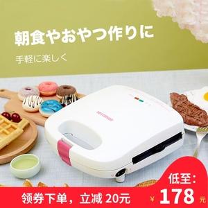 领20元券购买日本三明治机早餐机多功能华夫饼机家用三文治机牛排汉堡帕尼尼机