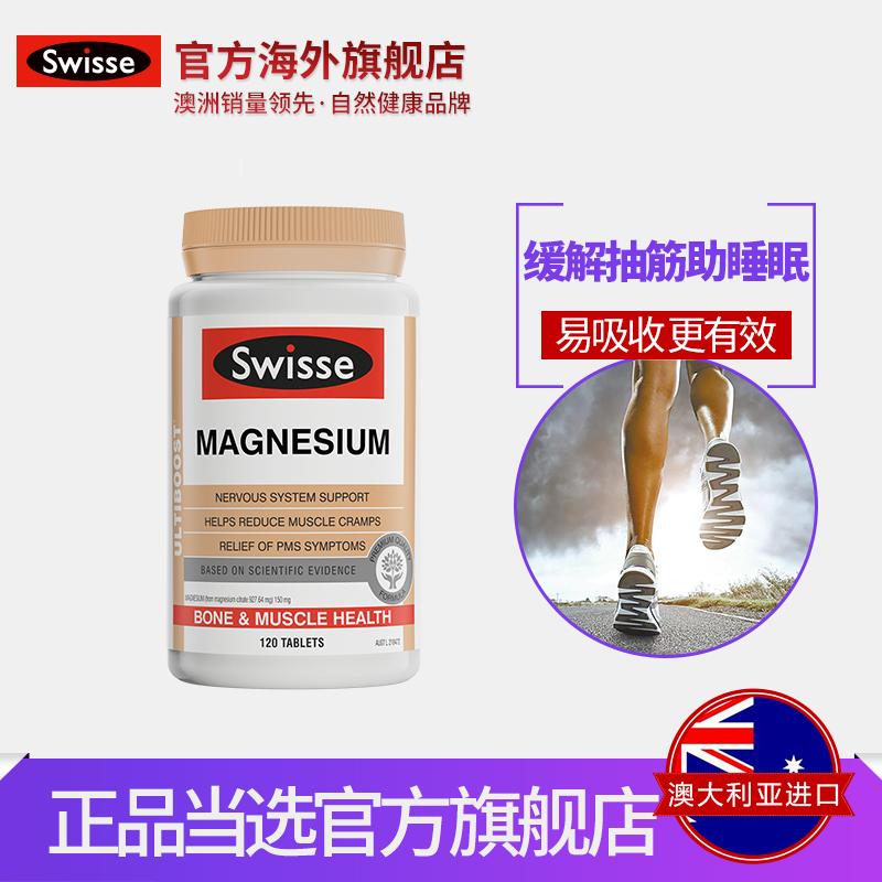 Австралия импорт Swisse заполнить магний лист 120 таблетки пожилой для взрослых беременность заполнить магний содействовать продвижение кальций поглощать доход помогите спальный