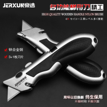 BEIJING-Selected multifunctional insulated electrician knife heavy folding art knife paper wallpaper knife cable pickpocket peeling blade