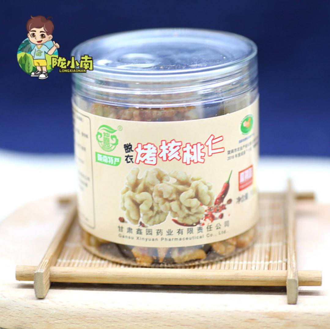 Xinyuan peeled roasted walnut 100g / can, Chengxian County, Longnan, Gansu Province