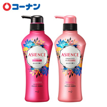 Japanese Kao asience Shampoo Hair Care kit Deep nourishing Water Moisturizing Light 450ml*2