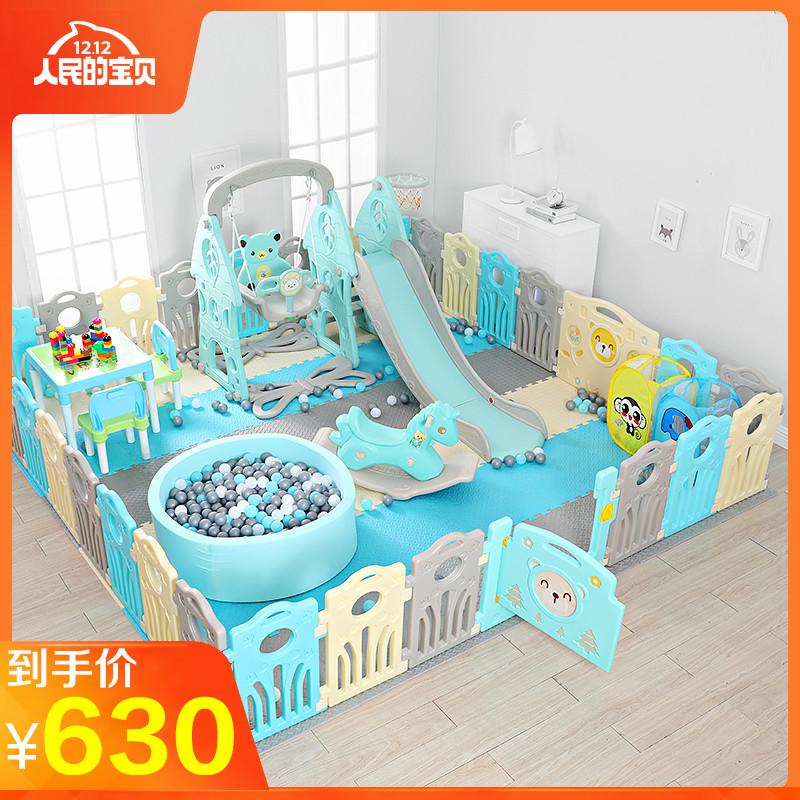 Небольшие игровые комплексы для детей Артикул 568515151270