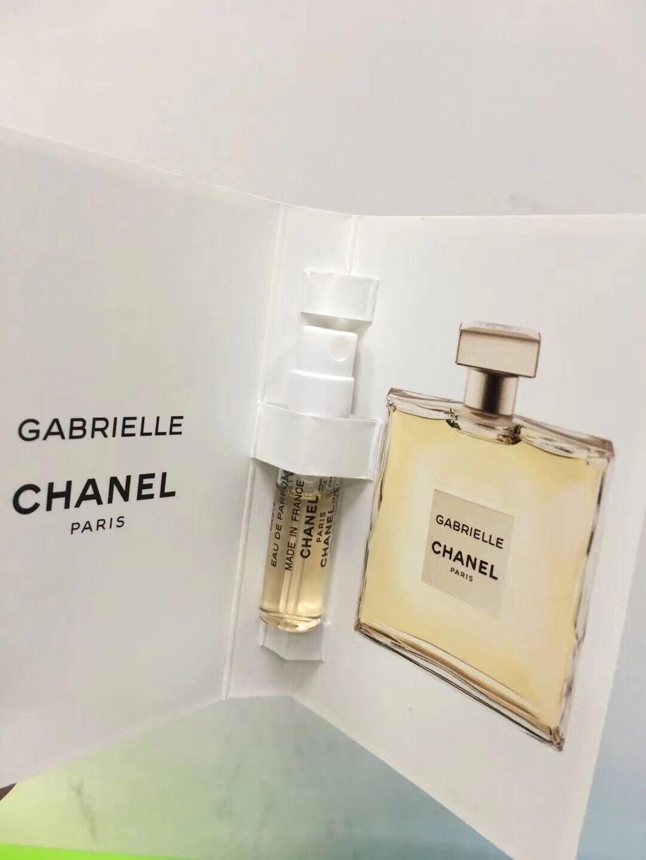 香奈儿Gabrielle 嘉柏丽尔女士香水试管原装小样 EDP 1.5ml 带喷