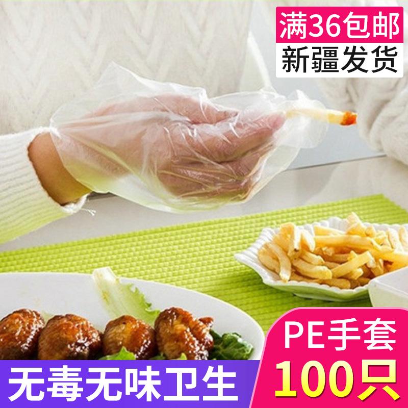 新疆百货哥彩袋一次性手套塑料洗碗餐饮美容常备一次性手套100只