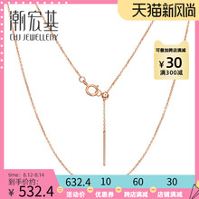 Chaohongji jewelry wish series - heart Xihong 18K gold necklace with adjustable chain