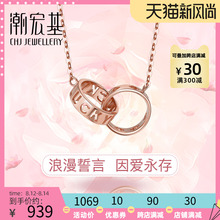 Chaohongji jewelry oath love red 18K gold necklace Rose Gold Pendant Chain bone chain