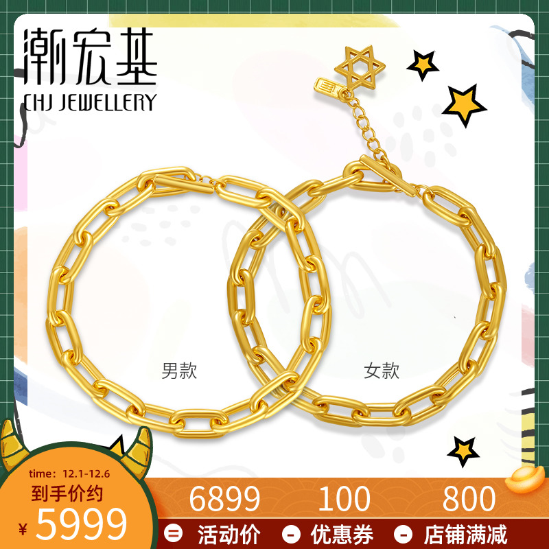 Trendy Acer Royal Fan Gold Bracelet 3D Hard Gold Pure Gold Bracelet Bracelet Couple Ins Wind Light Luxury National Color X6 F