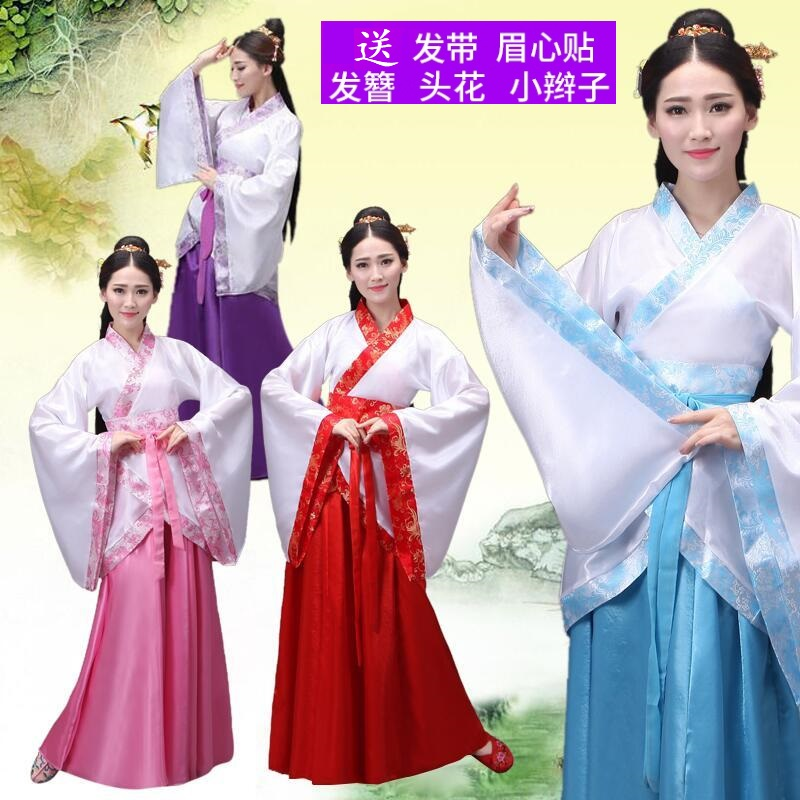 Ancient costume bridal wedding dress wedding wind Hanfu female red toast dress Han and Tang Dynasty Chinese wedding dress