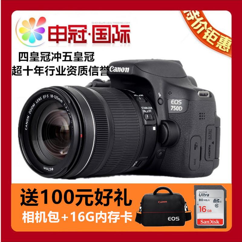 佳能750d18-55mmSTM单反相机18-135mmSTM 750D全新港货单机套机