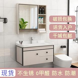 浴室柜实木北欧卫生间洗漱台洗手脸盆柜组合现代简约小户型卫浴镜图片