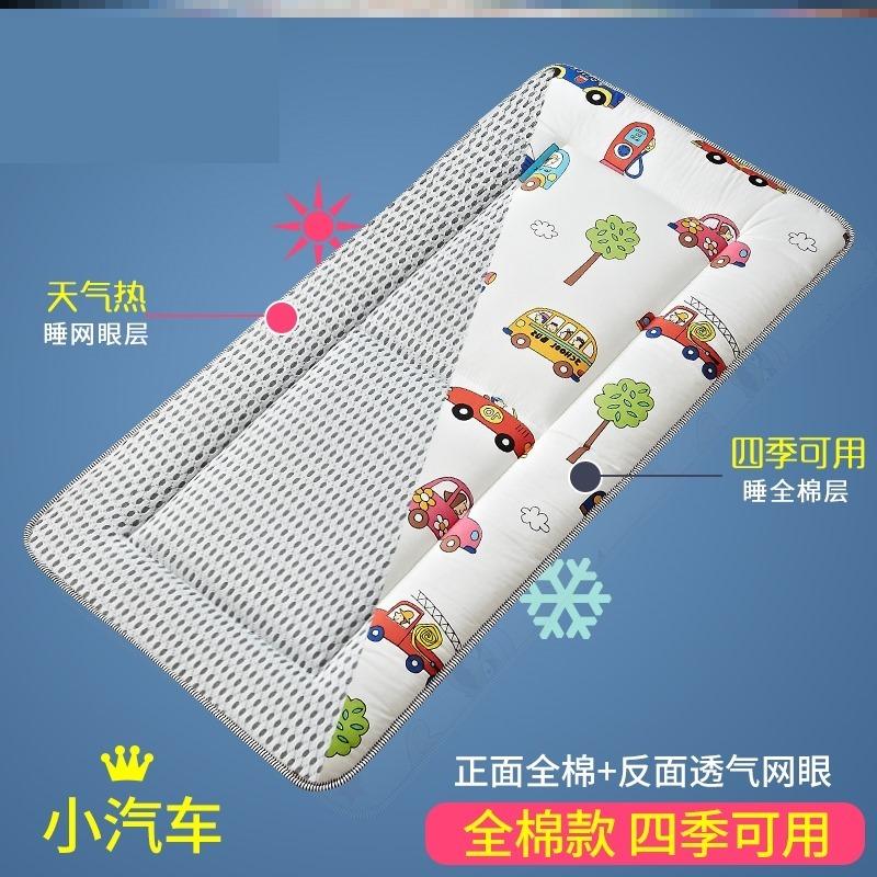 幼儿园垫被冬季加厚冬天床铺铺垫被床垫儿童褥子婴儿全棉午睡四季