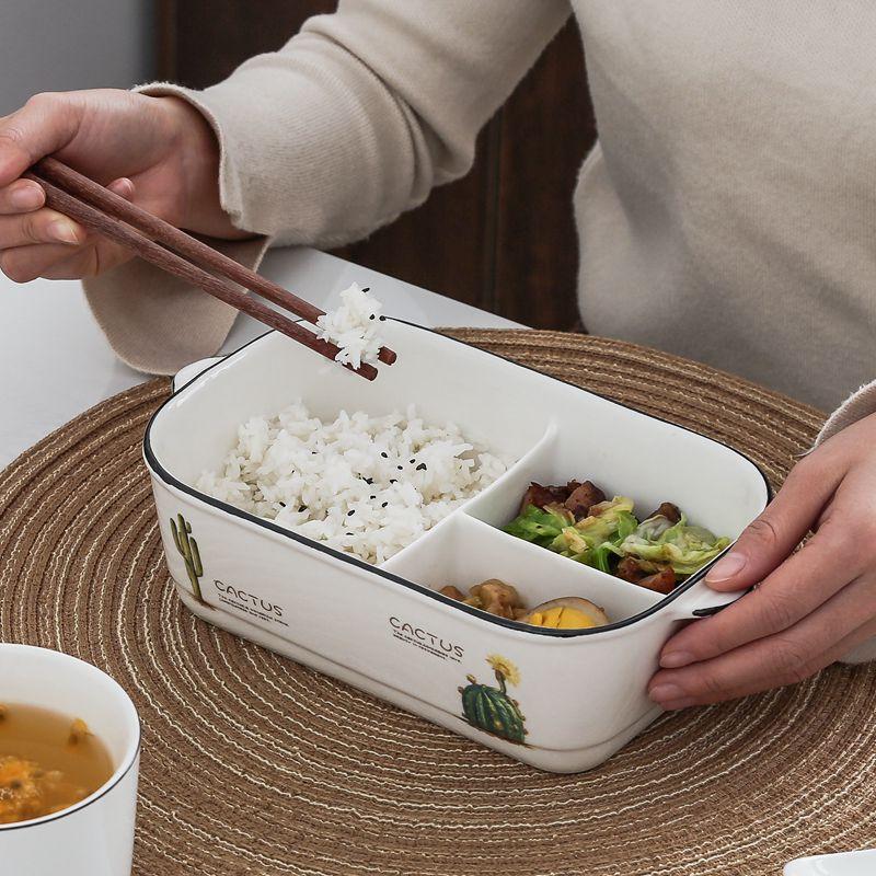 11月04日最新优惠陶瓷分格饭盒便当盒微波炉专用碗密封带盖分隔长方形上班族保鲜盒