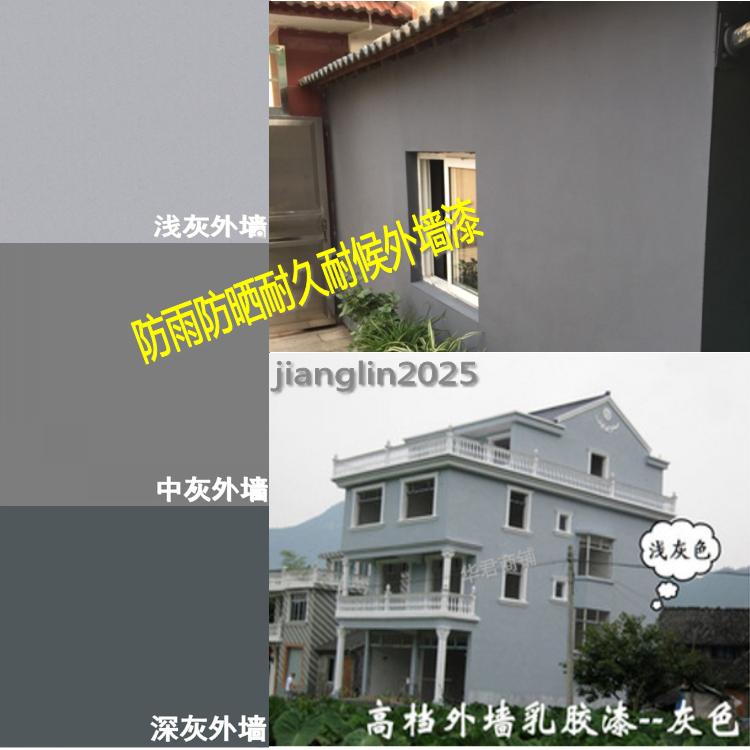 Водоэмульсионная краска для стен Артикул 522949893668