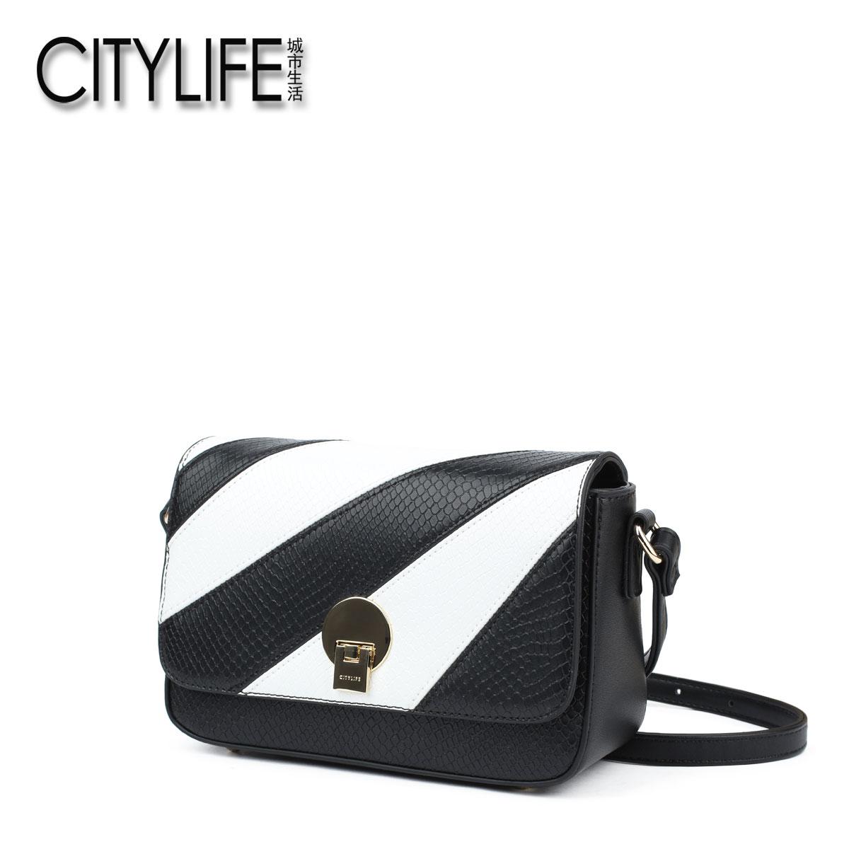 城市生活CITYLIFE小包包2018新款潮撞色小方包休�e女包斜挎包