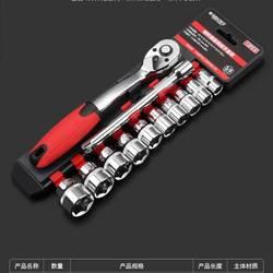 套筒套装组合汽车万能快速扳手工具大全多功能汽修工具套装