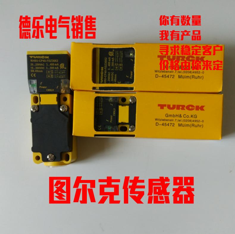 全新原装图尔克接近开关传感器BI1.5U-EGT08-AP6X-H1341