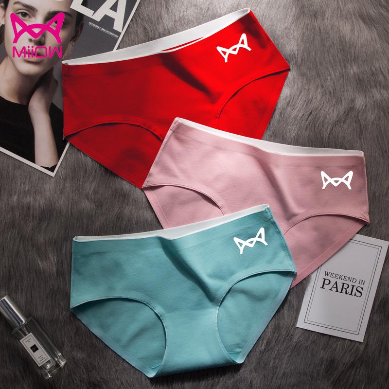 猫人冰丝内裤纯棉裆少女中腰学生大红色本命年新款无痕三角生理裤
