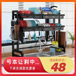 黑色厨房水槽置物架上方碗架沥水架水池放碗盘架子收纳碗碟收纳架