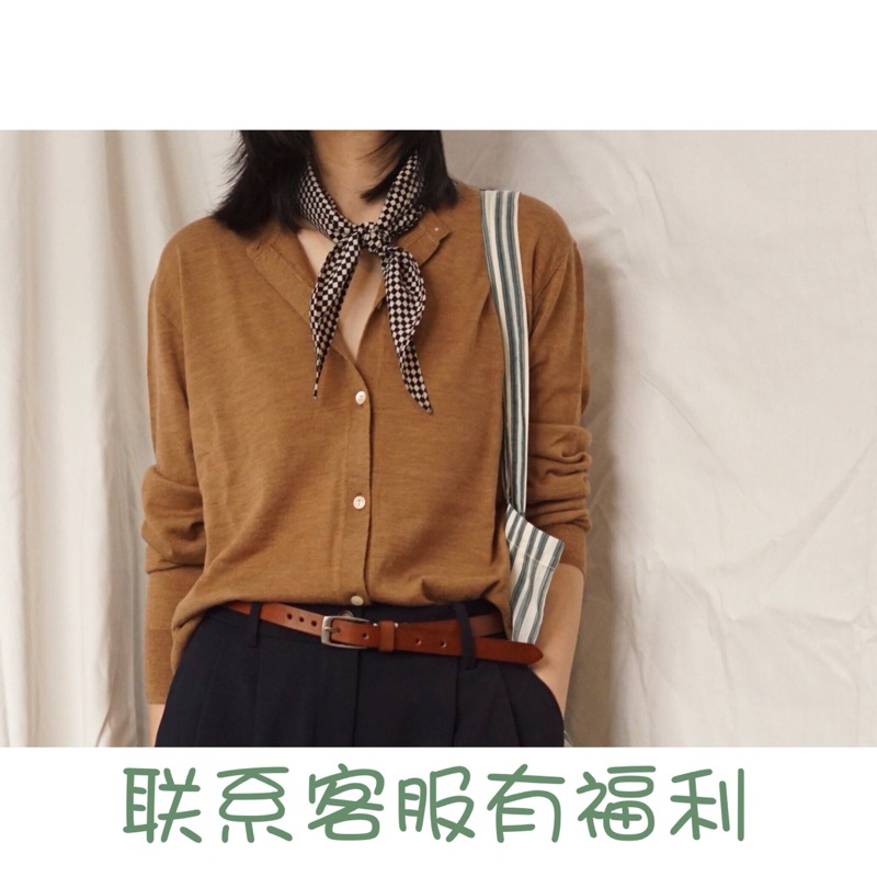 Spring and autumn will be introduced to recommend Yuanqi xianshou pure wool knitwear