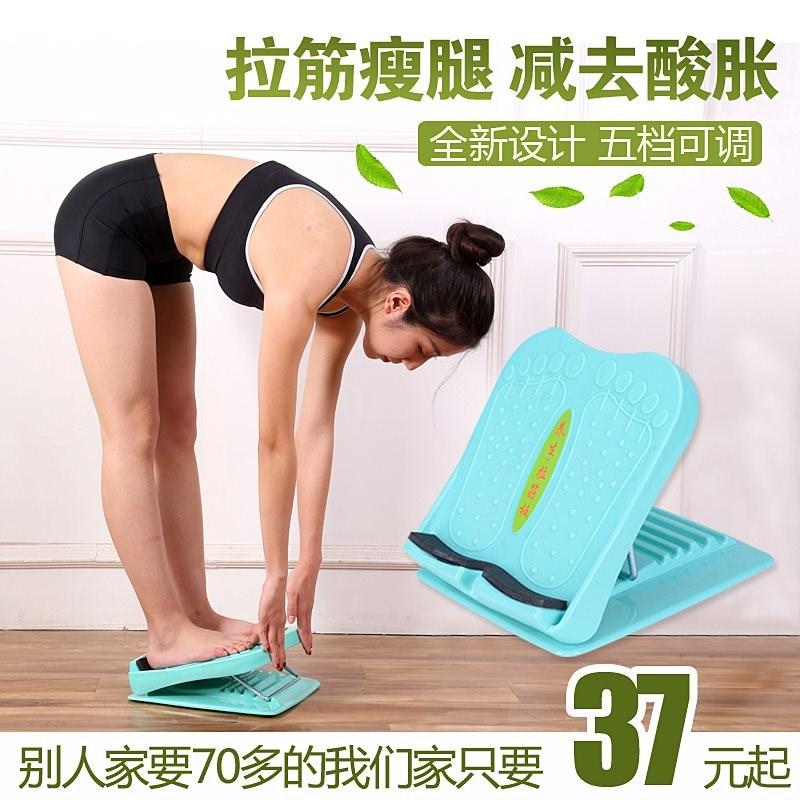 拉筋板折叠器抻筋器家用斜踏站立式斜板拉伸小腿足拉经板健身踏板