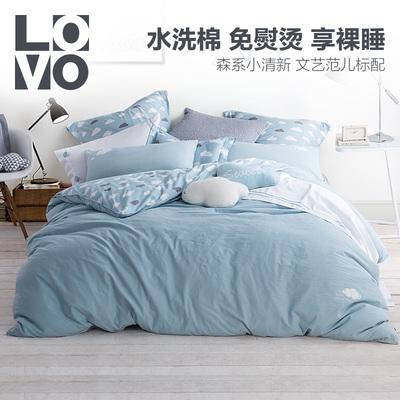 LOVO罗莱生活出品床品纯棉全棉四件套水洗棉时尚被套床单床上用品
