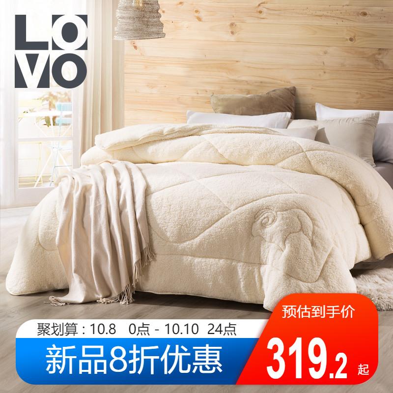 限9000张券LOVO家纺被子被芯双面羊羔绒羊毛保暖被床上用品冬被单双人床成人