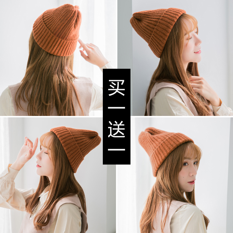 Autumn and winter warm Korean version versatile chic knitted hat cute fashion man wool hat student ins couple hat woman