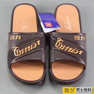 一字拖 软底沙滩海边男士 防滑浴室家用拖鞋 2021国货室内回力凉拖鞋