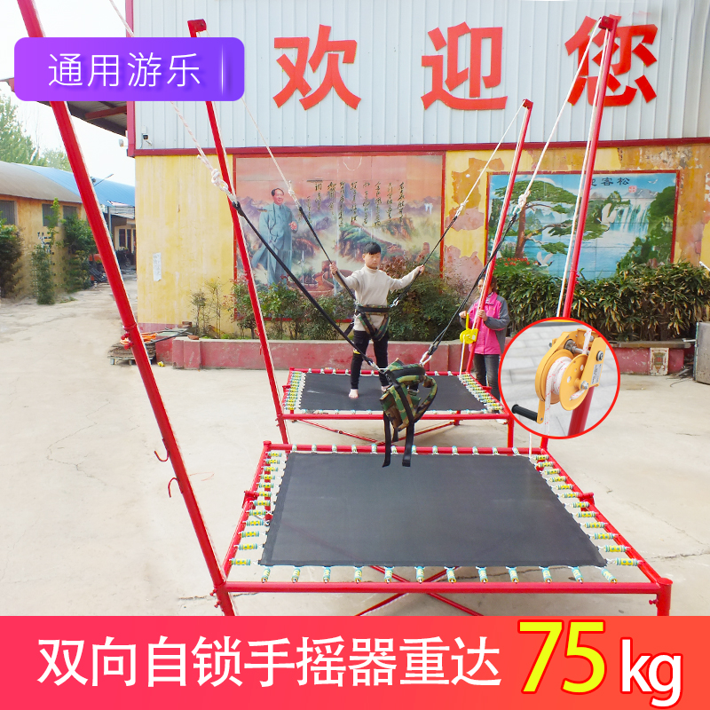 Trampoline childrens outdoor square stalls childrens trampoline swing trampoline playground bungee jumping bed