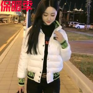 棉服女2020春季新款韩版短款洋气时尚轻薄外套修身显瘦棉衣夹克