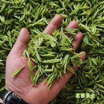 2019新茶安吉白茶250g春季绿茶珍稀散装明前特级正宗高山白茶