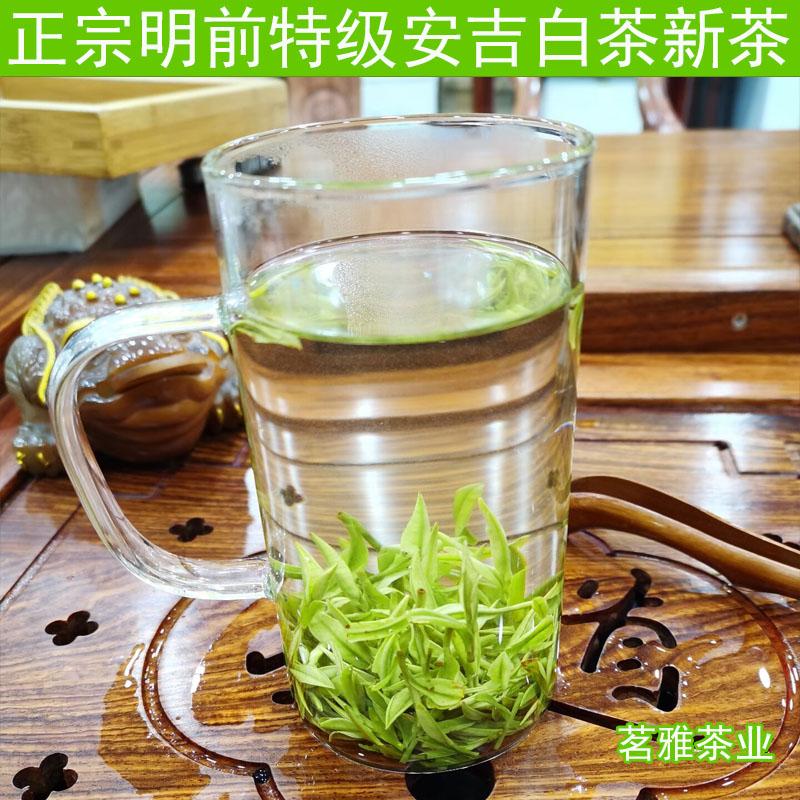 Белый чай Анжи Артикул 585908805899