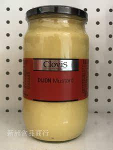 高洛大藏芥末酱/法国芥末酱/CLOVIS FRANCE DIJON MUSTARD 830G